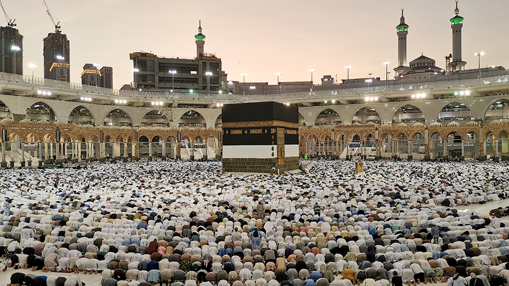 Haram Image
