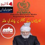 PEMRA initiates action against Ahmadiyya Channels